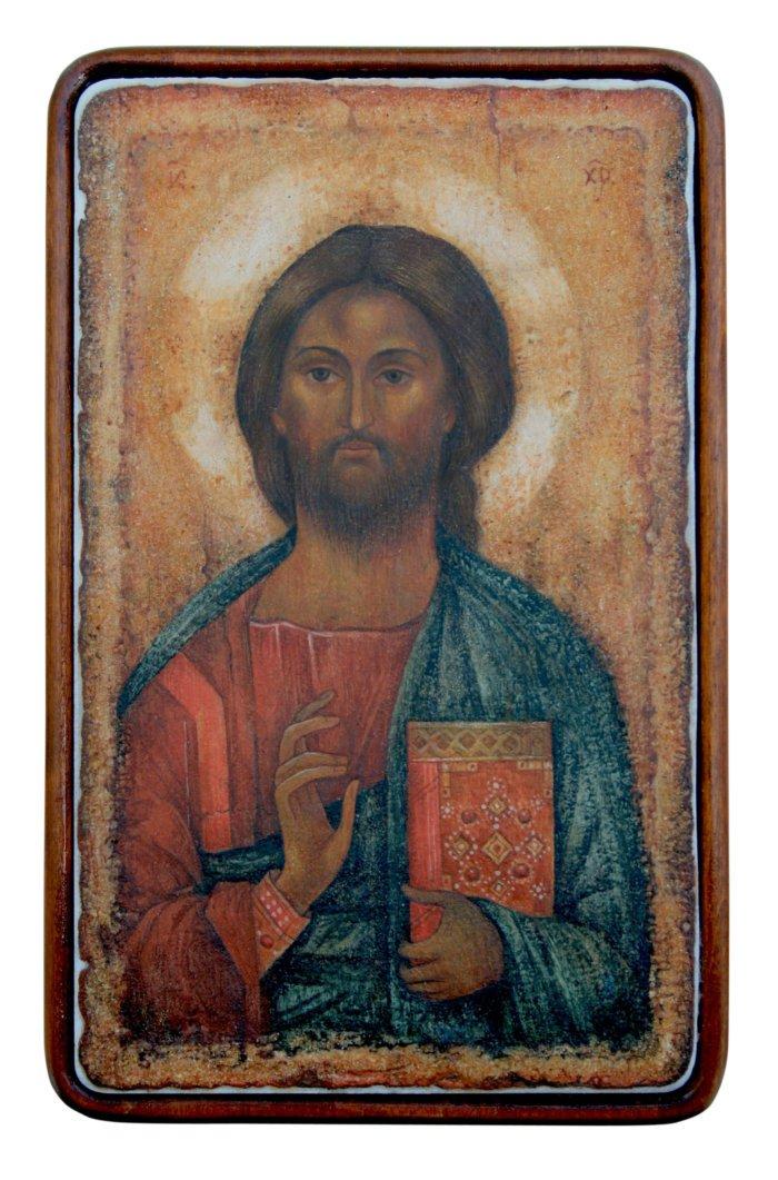 Our Saviour 2012
