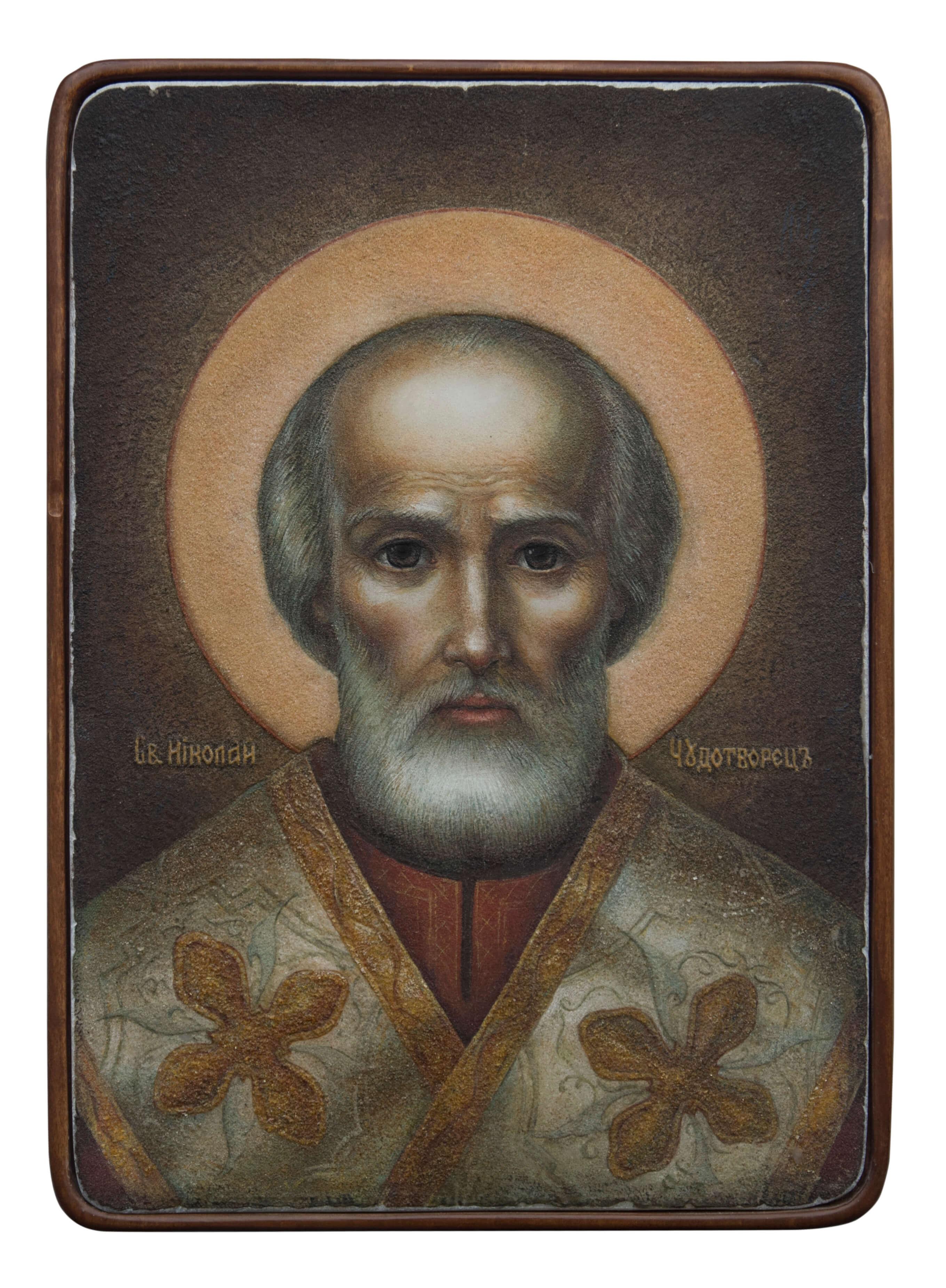 St Nicholas 1