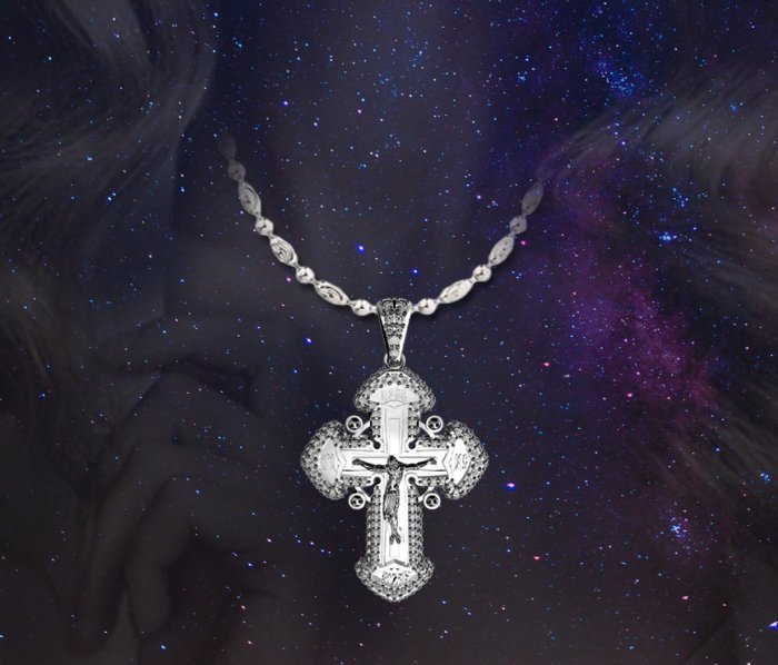Coexist Orthodox Cross Diamond Pendant Necklace