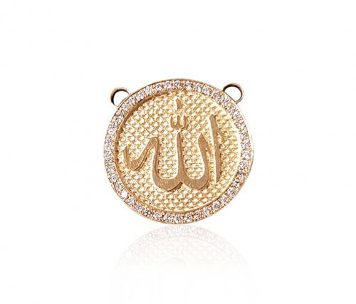 Islamic Allah Diamond Accent Pendant