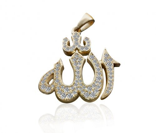 Islamic Allah Calligraphy Pave Diamond Pendant