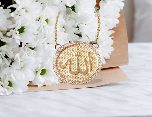 Muslim Religious Jewellery: Islamic Allah Diamond Accent Pendant