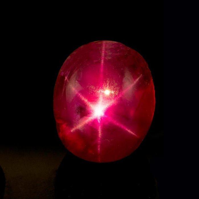 Burmese Unheated Star Ruby
